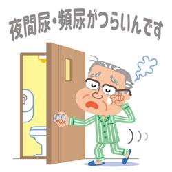夜間頻尿クレアギニンEX